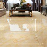virtified floor titles